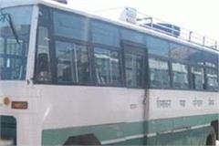 even after diwali delhi and chandigarh will run for special buses