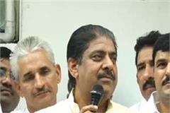 ajay chautala raises questions about suspension know what to say