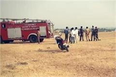 explosion in wardha s arms depot udaivar singh died in jabalpur