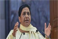 both congress and bjp are anti dalit mayawati