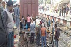 4 bins of goods train derailed in sultanpur hours blocked rail traffic