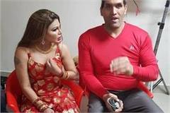 great khali meet with rakhi sawant