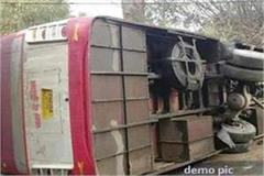 a bus catches a bus a child dies injures 55 people