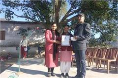 2 students of sundernagar will show up in national