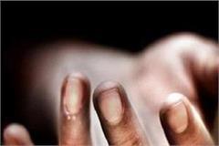 woman s death by eating poisonous substances