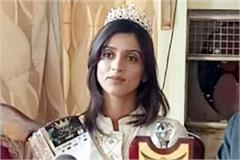 jiniya sharma second runner up in miss north india