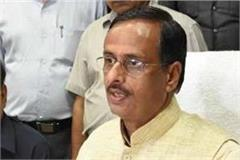 dinesh sharma says extensive arrangements for university