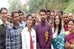 anurag thakur inaugurated the cricket academy in hamirpur