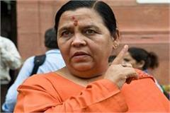 uma bharti s interference in state politics is not a sign of his return