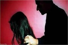 2 more schoolgirls charges of teasing on teacher