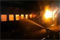 a fire in the train at jhansi railway station