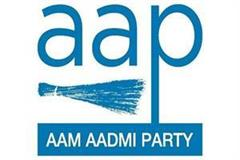 mp election aap s attack on kamal nath