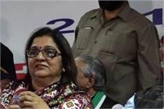 lok sabha all four seats will go to congress