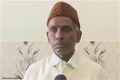 dgp reply to iqbal ansari