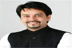 demonetization give new direction to the economy anurag thakur