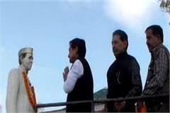 pandit nehru on 129th birth anniversary in himachal