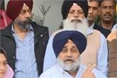 sukhbir badal press conference on 1984 riots