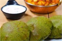 masala palak puri with aloo sabzi and raita