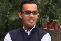 kartikeya arrived in bhopal court to file statement in defamation case