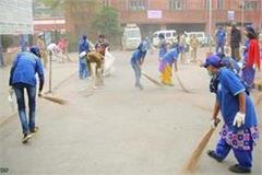 cleanliness drive to begin from november 15