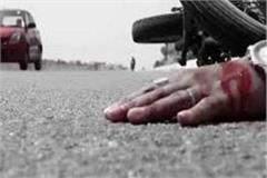 2 students die in road accident
