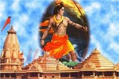 organizing a religious gathering in ayodhya on november 25 for