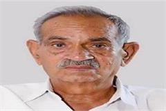sonipat mp ramesh kaushik s father dies