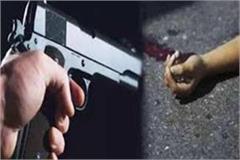 moga youth shot dead in manila