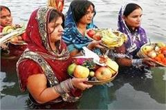 chhath pooja this special arrangement for devotees