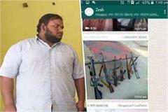 whatsapp group admin held from baghpat