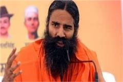 baba ramdev statement on ram temple issue