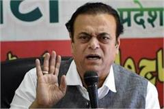 abu azmi controversial statement