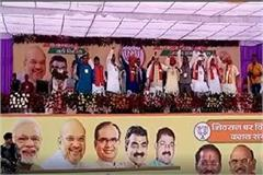 chairs empty in amit shah program