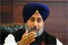 know why sukhbir badal suddenly changed plan