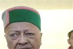 virbhadra singh will not contest lok sabha election from mandi