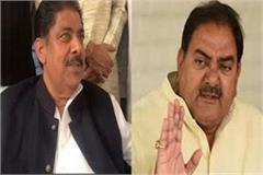 another big shock to abhay chautala inld delhi resigns
