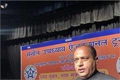 abvp remembers sunil upadhyaya