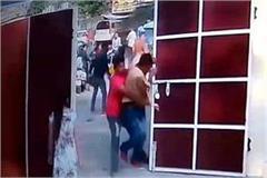 hoshiarpur sister molest brother beaten