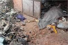manasa explosion in junk shop1 killed
