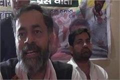 farmers will crush delhi s ramlila maidan on november