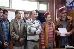 nhpc stop the water of two panchayat people memorandum to adm