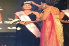 surabi mehta won miss pacific india asia titles