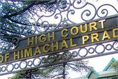government not taking plots of green belt after hc orders