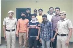 three accused arrested