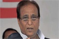 azam khan statement on ram temple