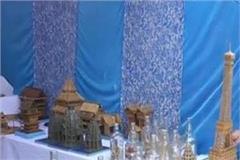 kartar chand of hamirpur exhibits excellent sculptures of art