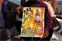 2 years of demonetisation protest against congress