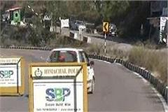fir lodged on nhai against accidents on nh 21