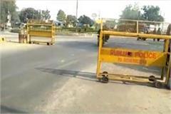 firozpur police bomb blast amritsar