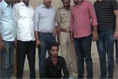 palwal crime investigation branch police arrested vicious criminals